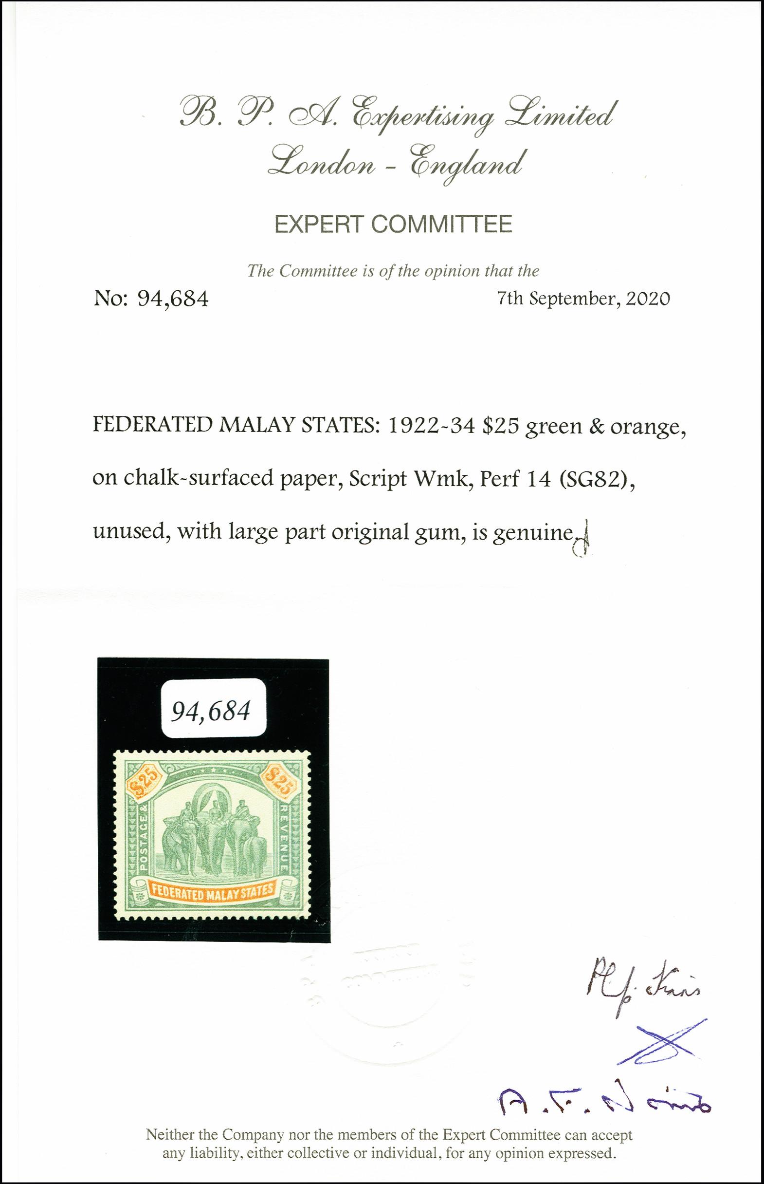 Lot 2055 - Britisch Commonwealth federated malay states -  Heinrich Koehler Auktionen 375rd Heinrich Köhler auction - Day 1