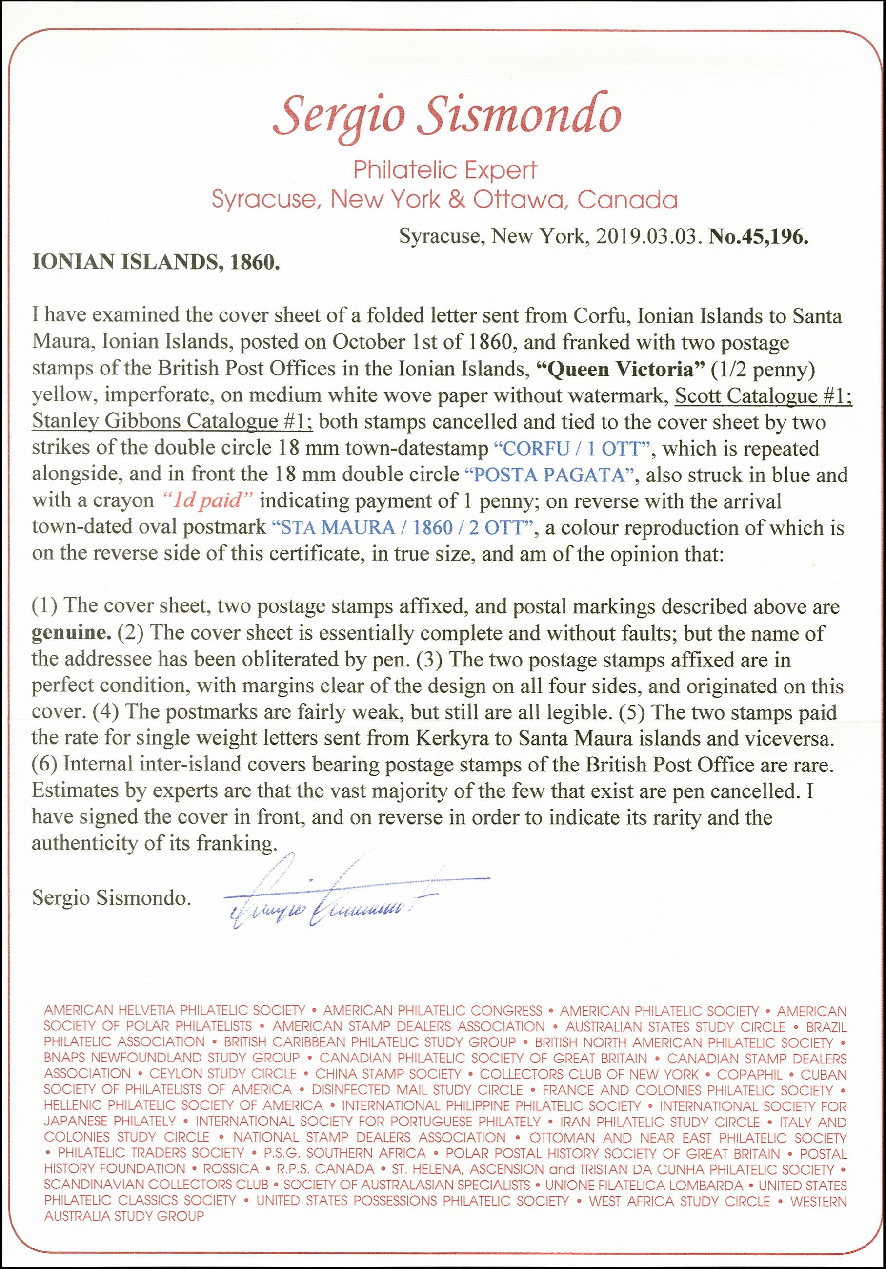 Lot 2026 - Britisch Commonwealth Ionian Islands -  Heinrich Koehler Auktionen 375rd Heinrich Köhler auction - Day 1