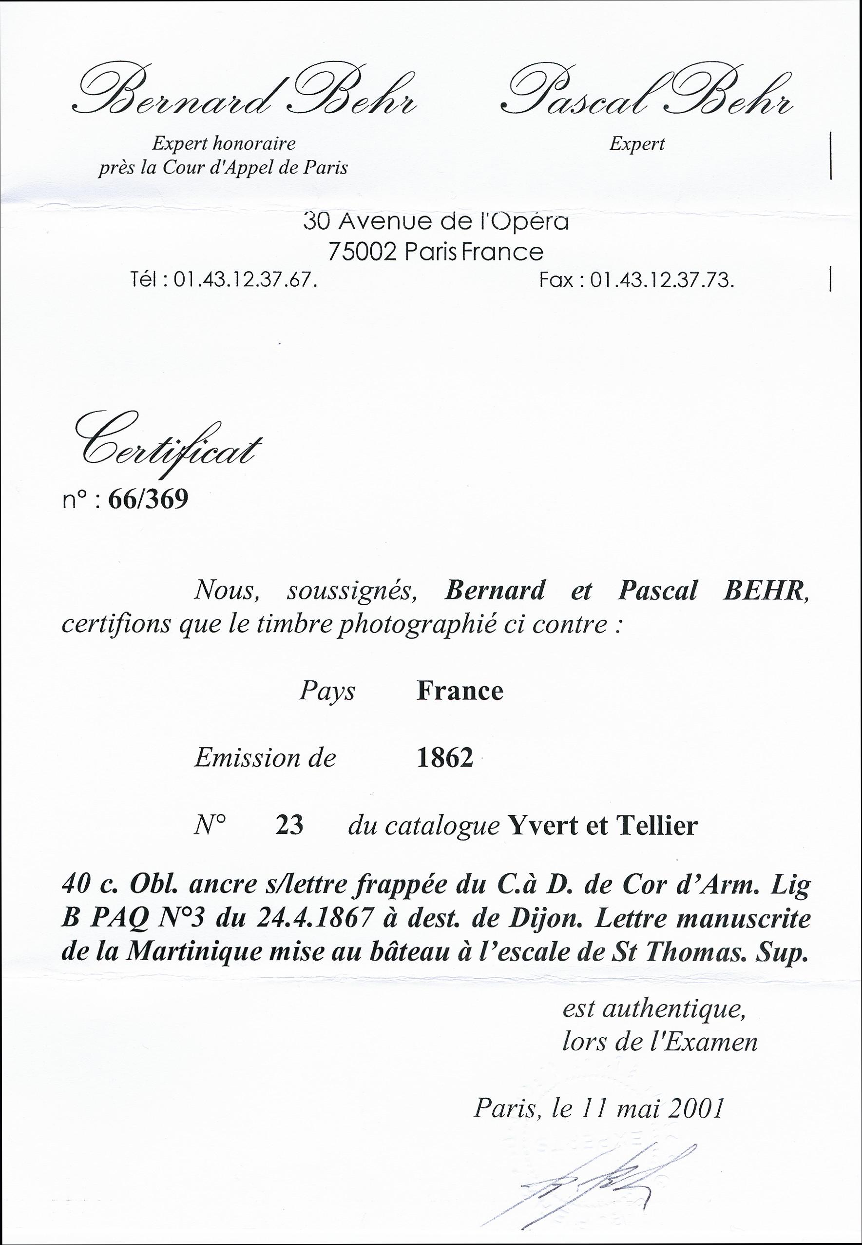 Lot 1337 - europa France -  Heinrich Koehler Auktionen 375rd Heinrich Köhler auction - Day 1