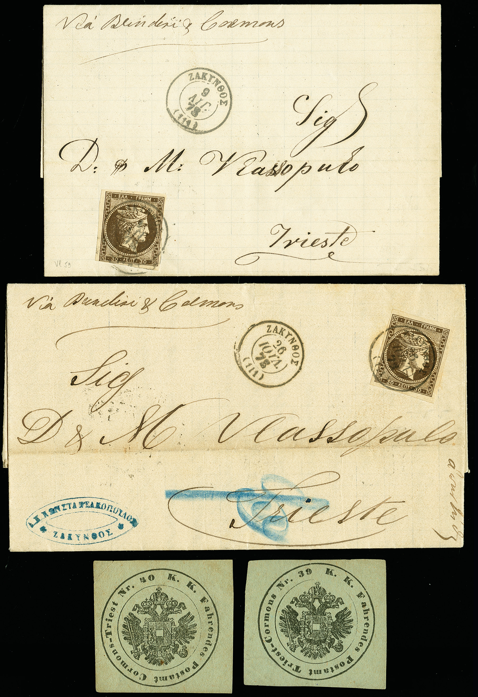 Lot 1412 - europa Greece -  Heinrich Koehler Auktionen 375rd Heinrich Köhler auction - Day 1