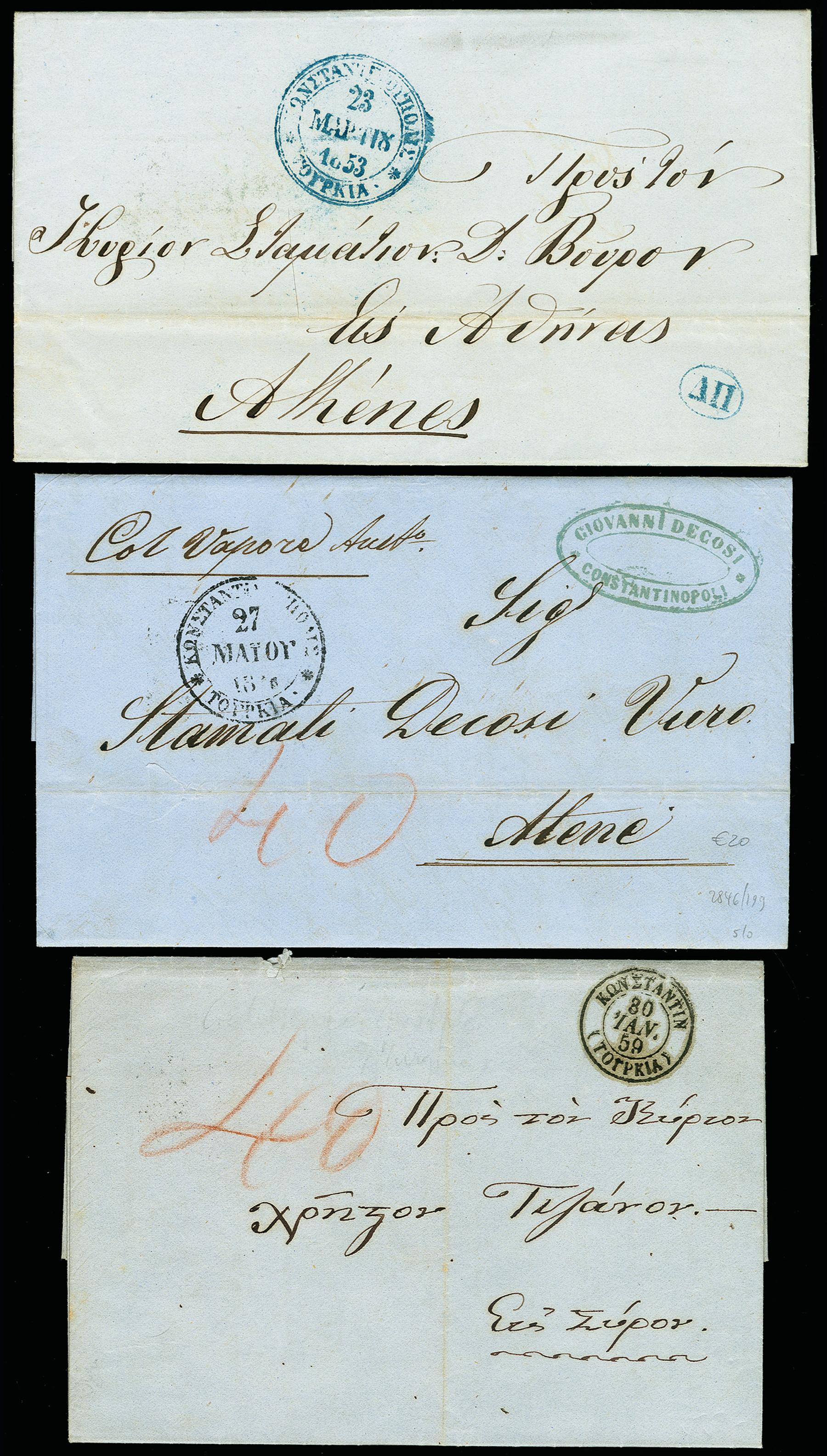 Lot 1453 - europa Greece -  Heinrich Koehler Auktionen 375rd Heinrich Köhler auction - Day 1