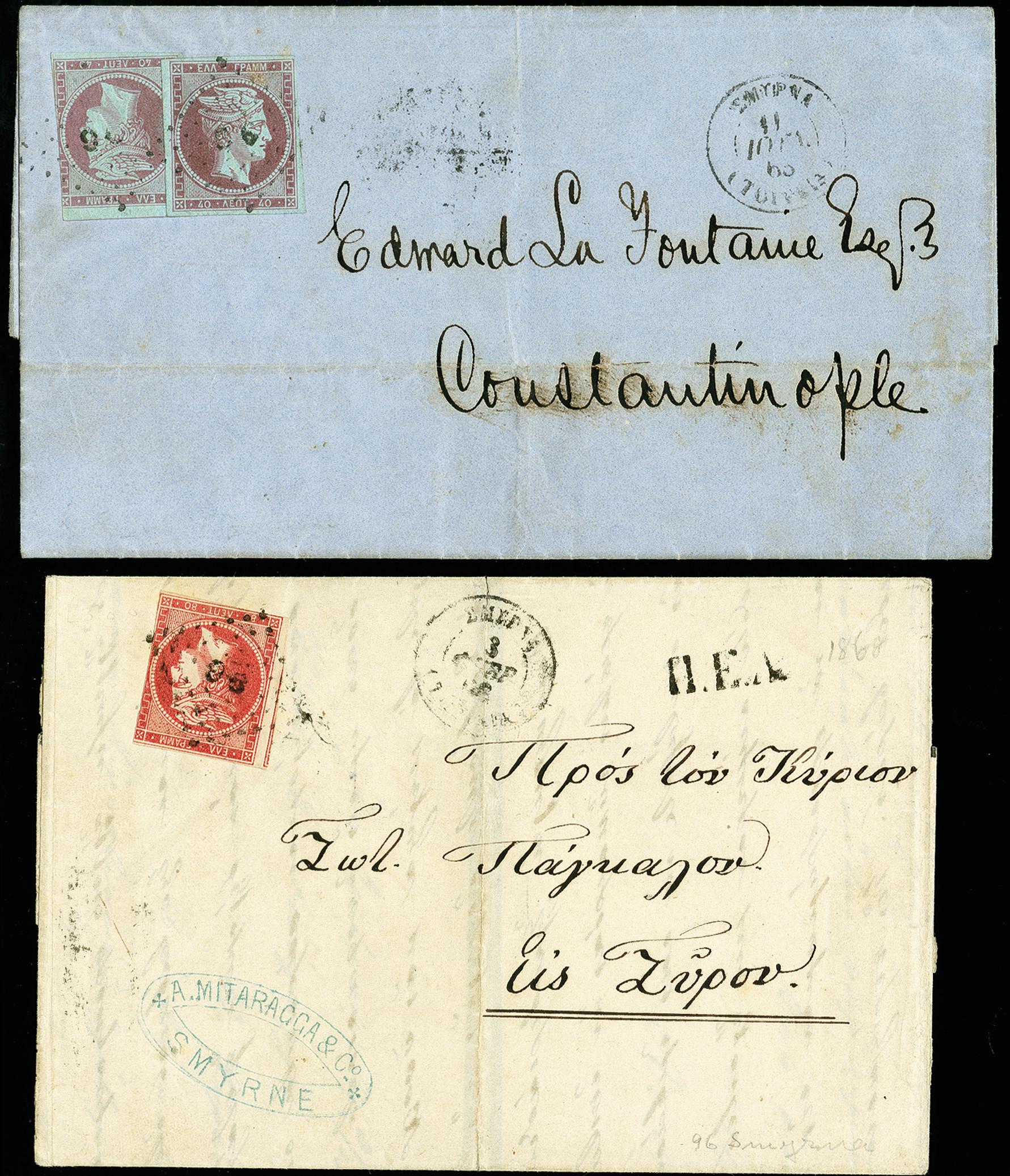 Lot 1454 - europa Greece -  Heinrich Koehler Auktionen 375rd Heinrich Köhler auction - Day 1