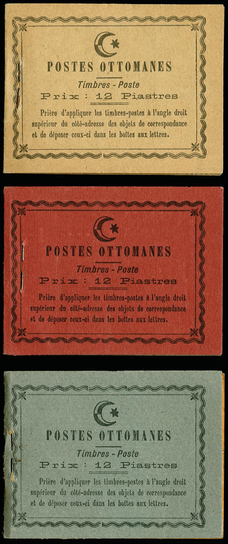 Lot 1948 - europa Turkey -  Heinrich Koehler Auktionen 375rd Heinrich Köhler auction - Day 1
