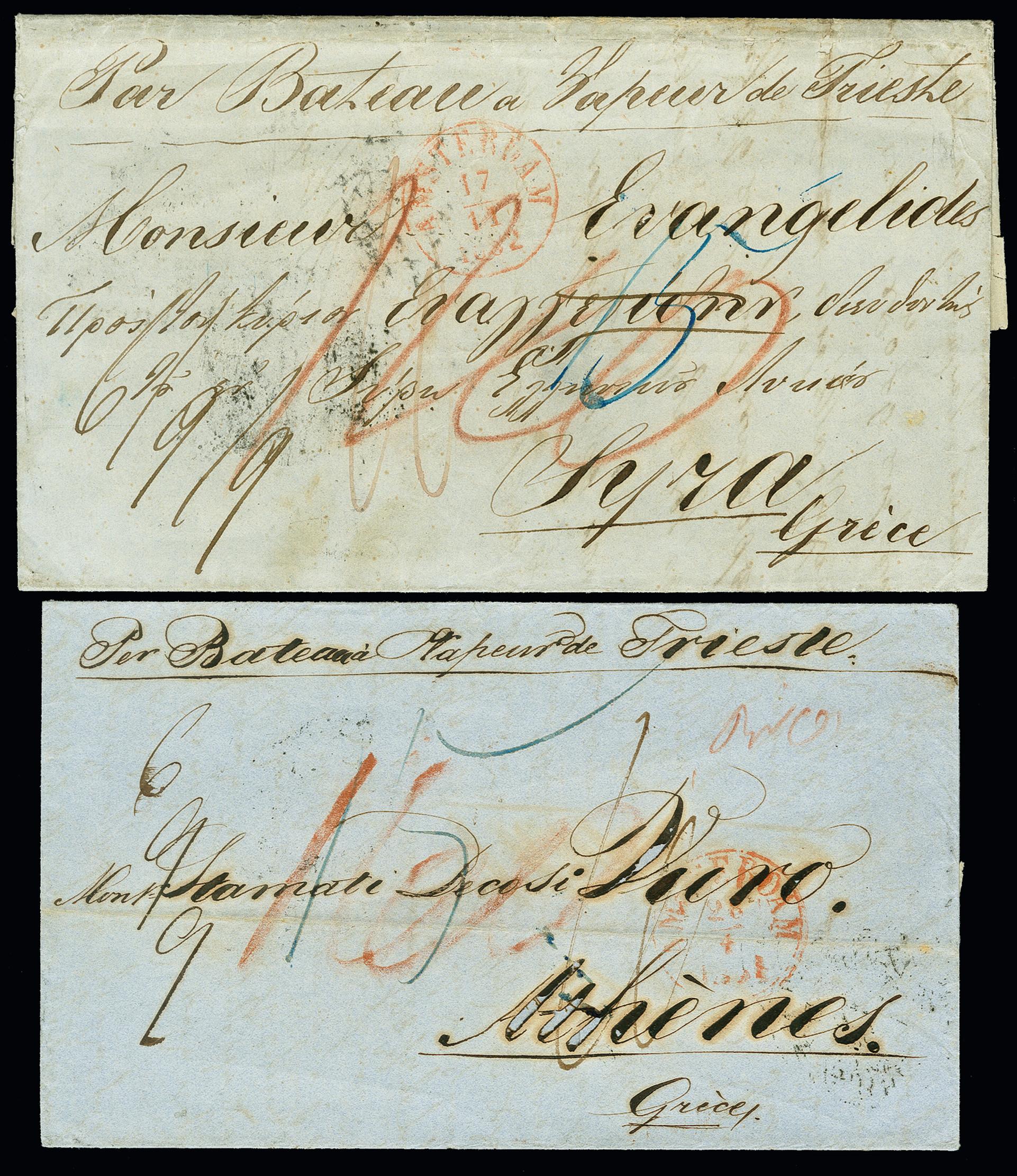 Lot 1432 - europa Greece -  Heinrich Koehler Auktionen 375rd Heinrich Köhler auction - Day 1