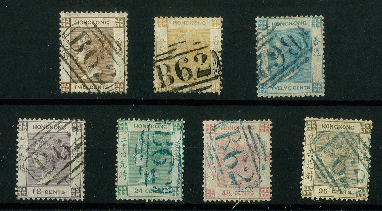 Lot 2011 - Britisch Commonwealth Hong Kong -  Heinrich Koehler Auktionen 375rd Heinrich Köhler auction - Day 1