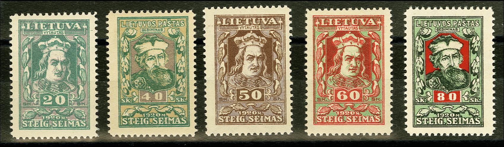 Lot 1730 - europa Lithuania -  Heinrich Koehler Auktionen 375rd Heinrich Köhler auction - Day 1