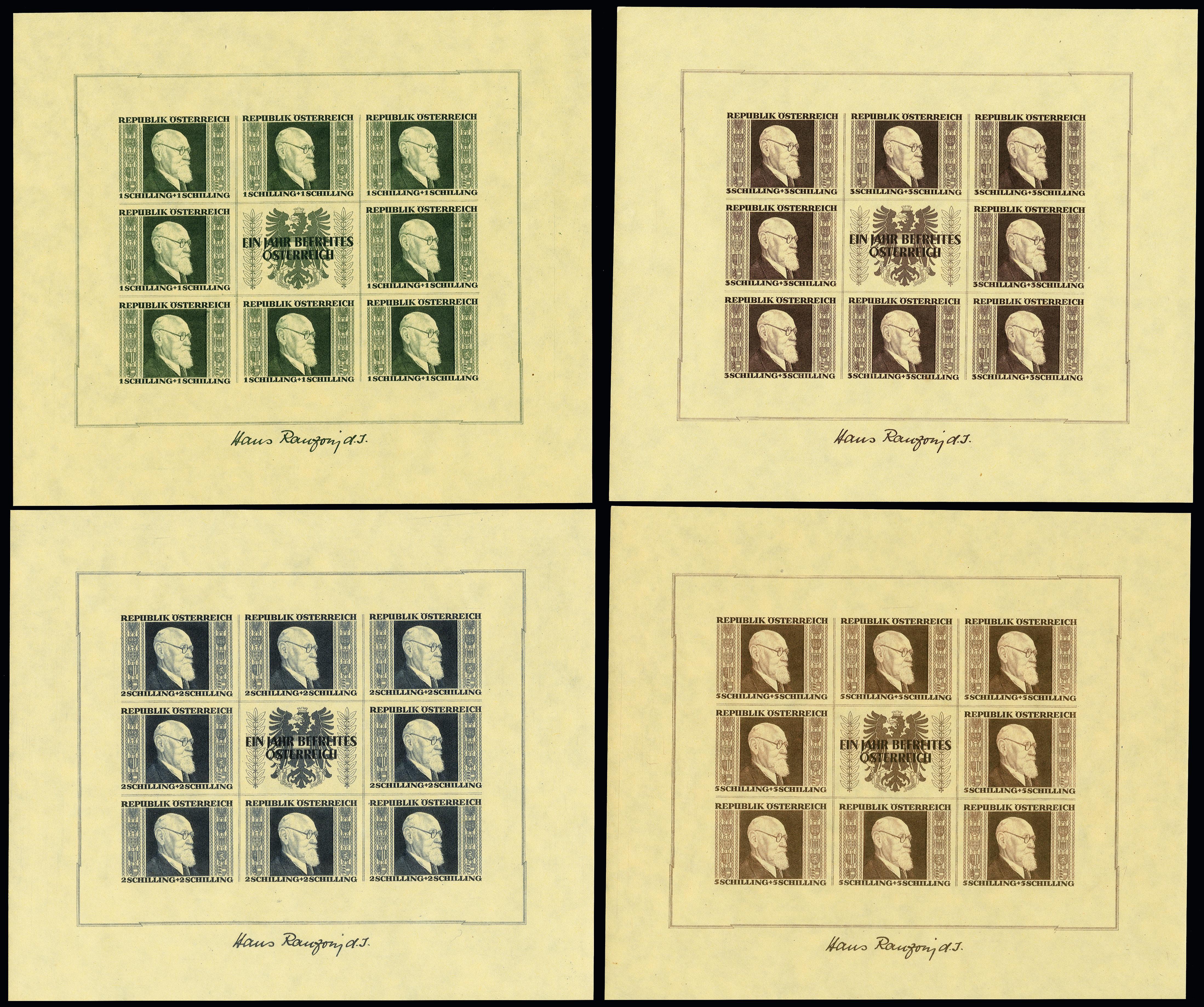 Lot 1056 - europa Austria -  Heinrich Koehler Auktionen 375rd Heinrich Köhler auction - Day 1