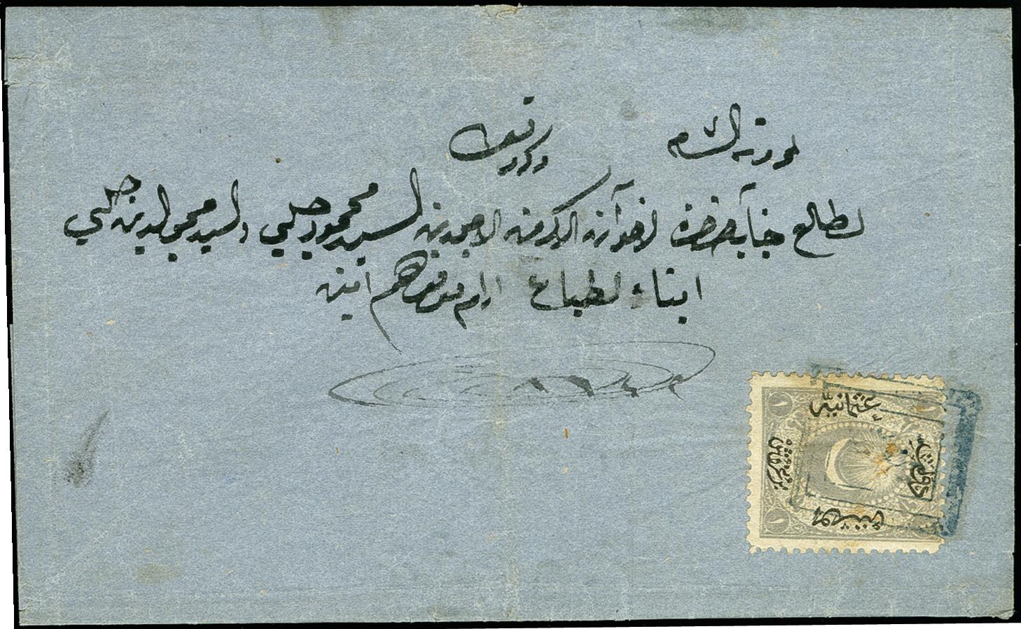 Lot 1944 - europa Turkey -  Heinrich Koehler Auktionen 375rd Heinrich Köhler auction - Day 1