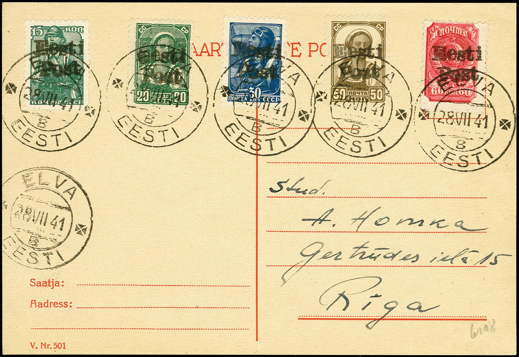 Lot 3340 - Deutsche Besetzungsausgaben 1939/45 estonia - elwa -  Heinrich Koehler Auktionen 375rd Heinrich Köhler auction - Day 2