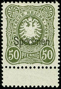 Lot 2461 - Main catalogue German Empire -  Heinrich Koehler Auktionen 375rd Heinrich Köhler auction - Day 2