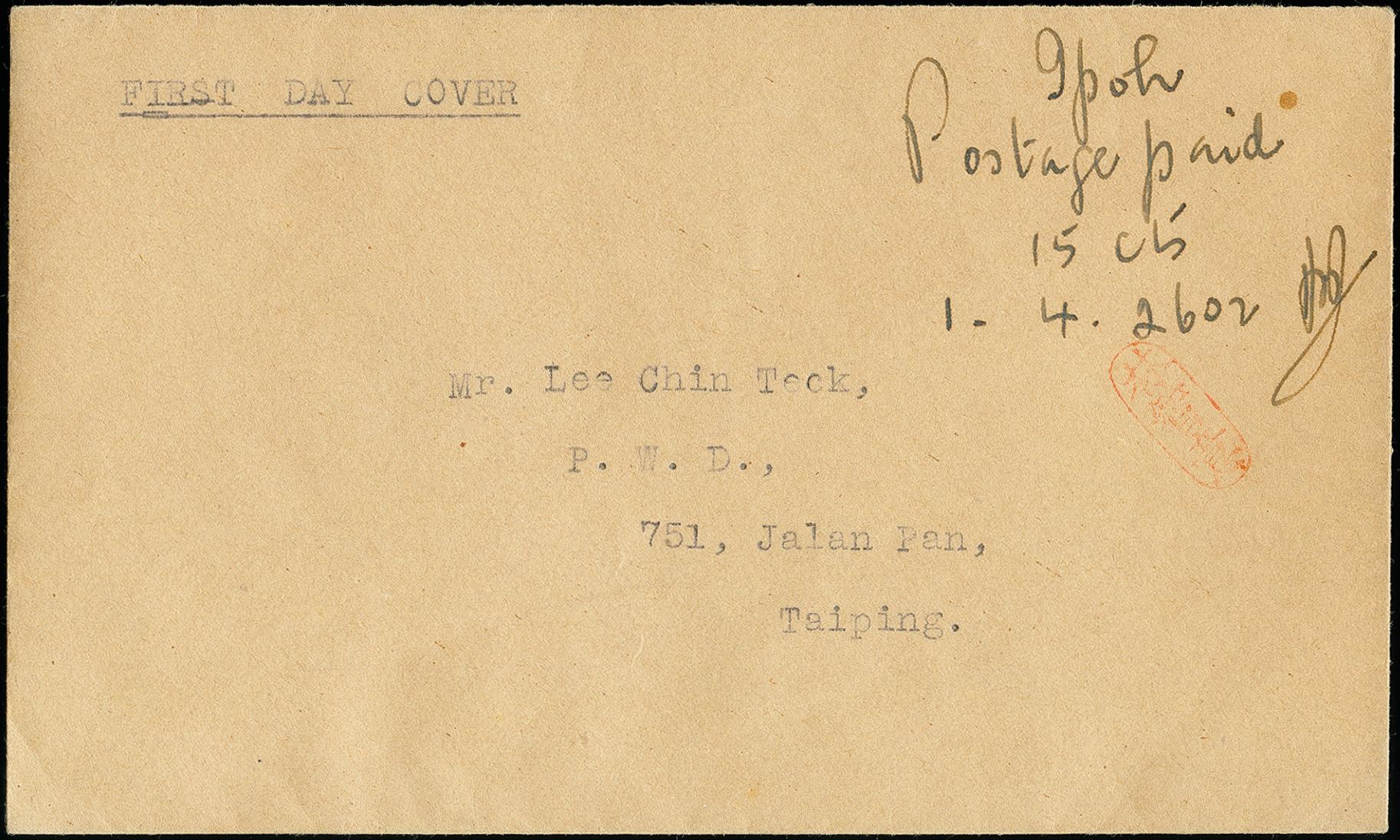 Lot 2056 - Britisch Commonwealth Japanese Occupation of Malaya -  Heinrich Koehler Auktionen 375rd Heinrich Köhler auction - Day 1