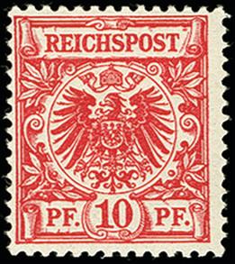 Lot 2467 - Main catalogue German Empire -  Heinrich Koehler Auktionen 375rd Heinrich Köhler auction - Day 2
