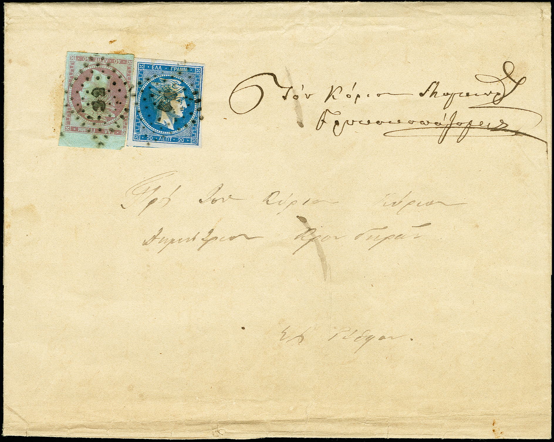 Lot 1369 - europa Greece -  Heinrich Koehler Auktionen 375rd Heinrich Köhler auction - Day 1
