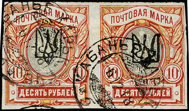 Lot 1955 - europa ukraine -  Heinrich Koehler Auktionen 375rd Heinrich Köhler auction - Day 1
