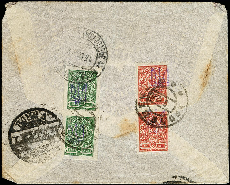 Lot 1911 - europa Russia -  Heinrich Koehler Auktionen 375rd Heinrich Köhler auction - Day 1