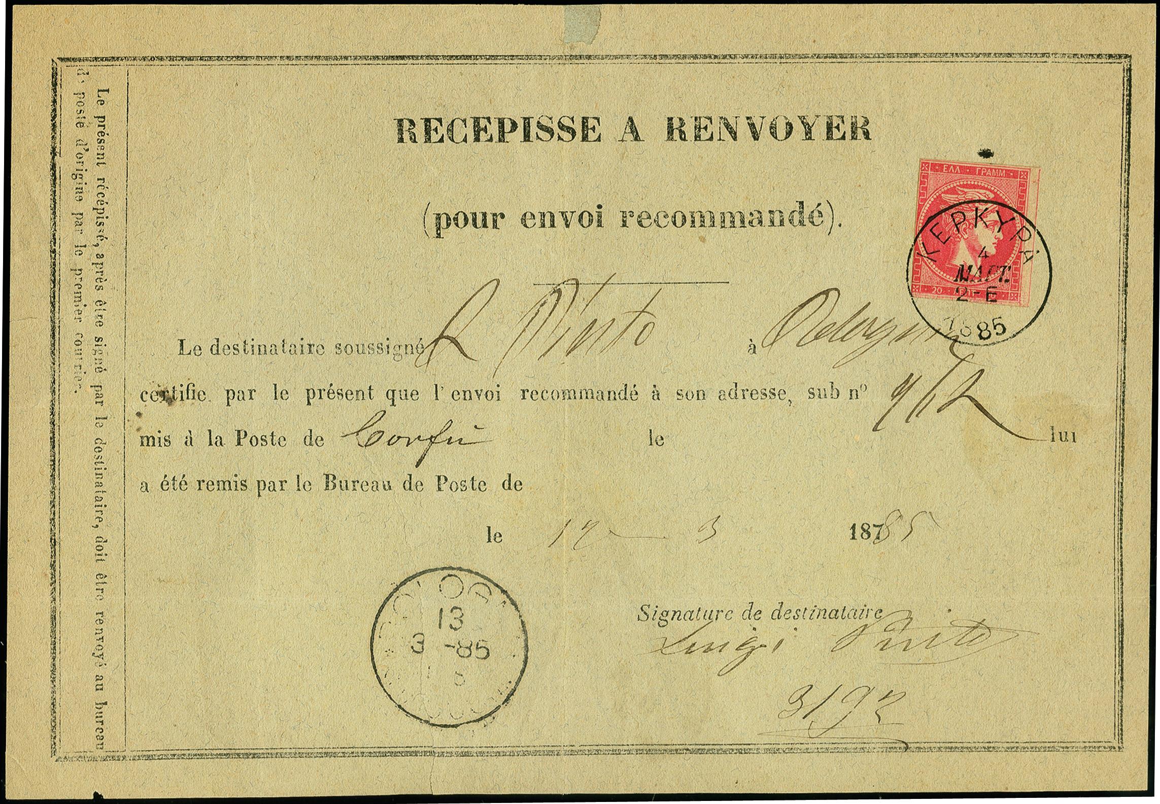 Lot 1414 - europa Greece -  Heinrich Koehler Auktionen 375rd Heinrich Köhler auction - Day 1