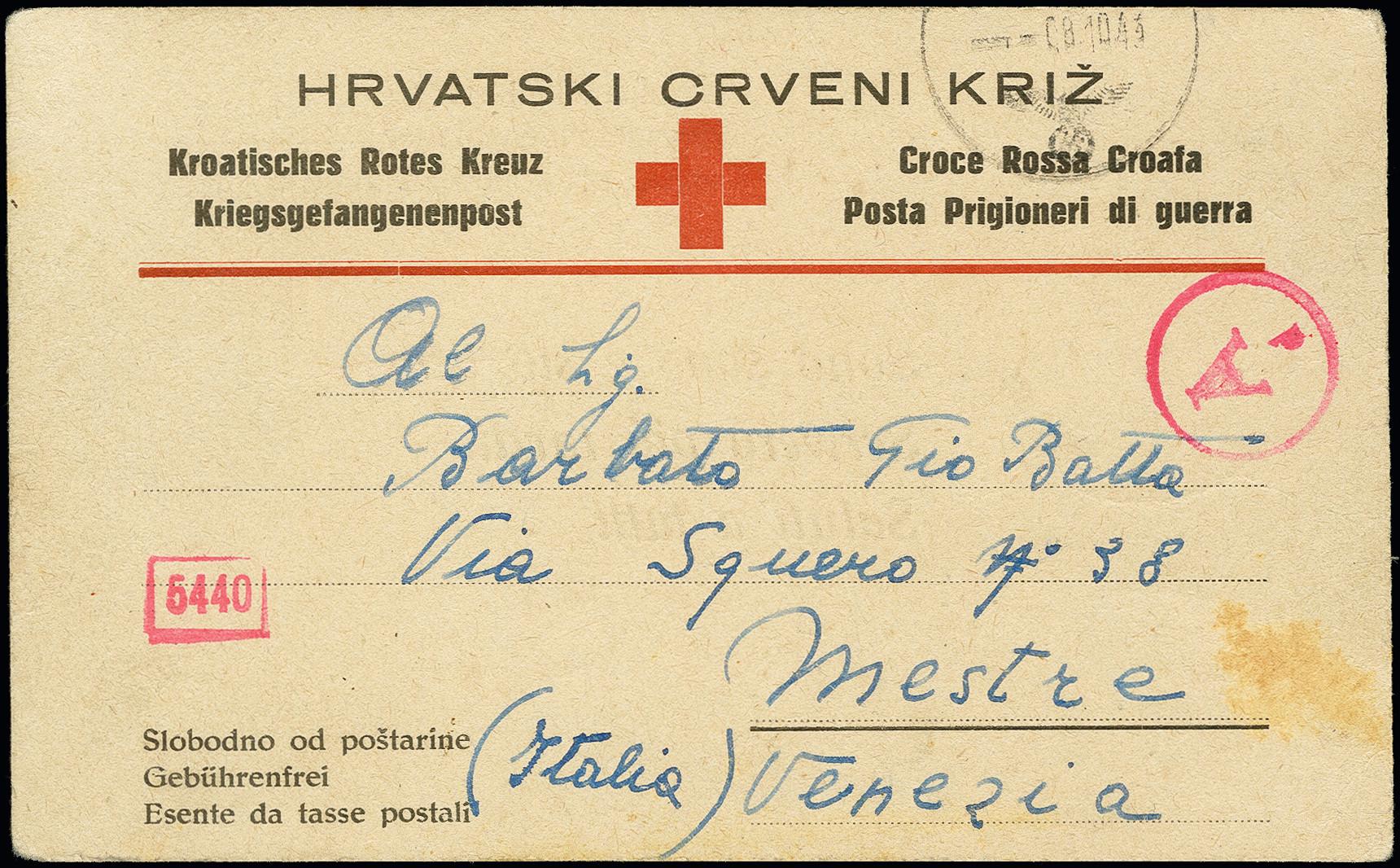 Lot 1168 - europa Croatia -  Heinrich Koehler Auktionen 375rd Heinrich Köhler auction - Day 1