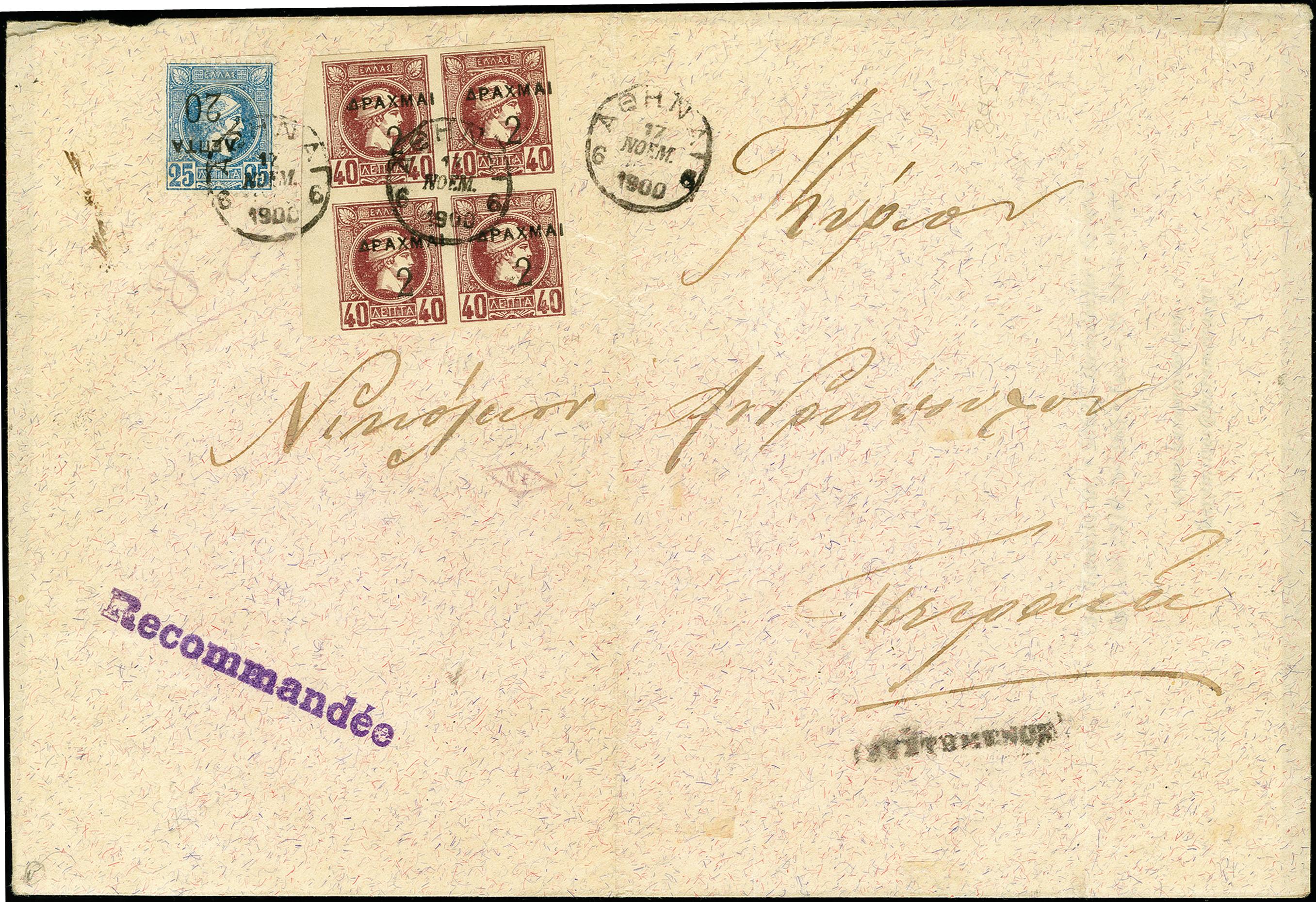 Lot 1417 - europa Greece -  Heinrich Koehler Auktionen 375rd Heinrich Köhler auction - Day 1