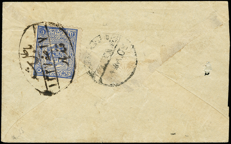 Lot 2130 - übersee Afghanistan -  Heinrich Koehler Auktionen 375rd Heinrich Köhler auction - Day 1