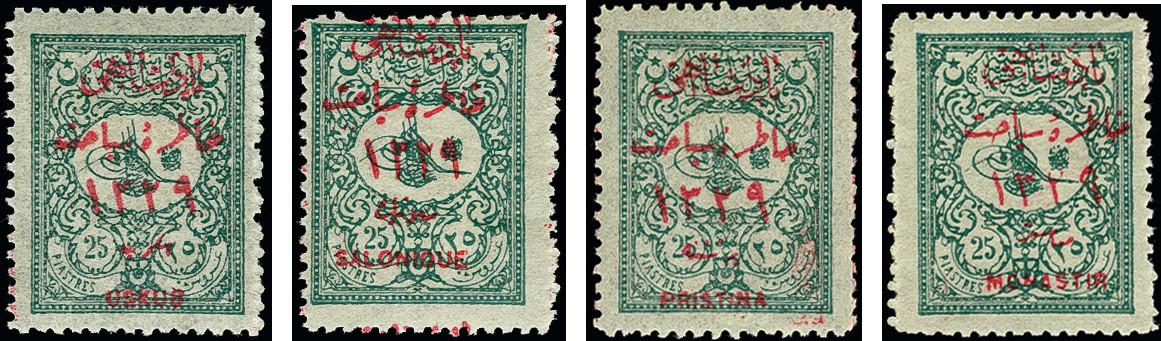Lot 1946 - europa Turkey -  Heinrich Koehler Auktionen 375rd Heinrich Köhler auction - Day 1