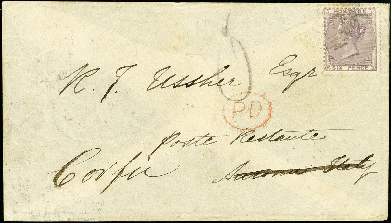 Lot 2037 - Britisch Commonwealth Ionian Islands -  Heinrich Koehler Auktionen 375rd Heinrich Köhler auction - Day 1