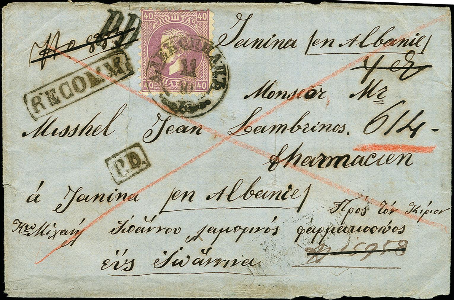 Lot 1937 - europa serbia -  Heinrich Koehler Auktionen 375rd Heinrich Köhler auction - Day 1