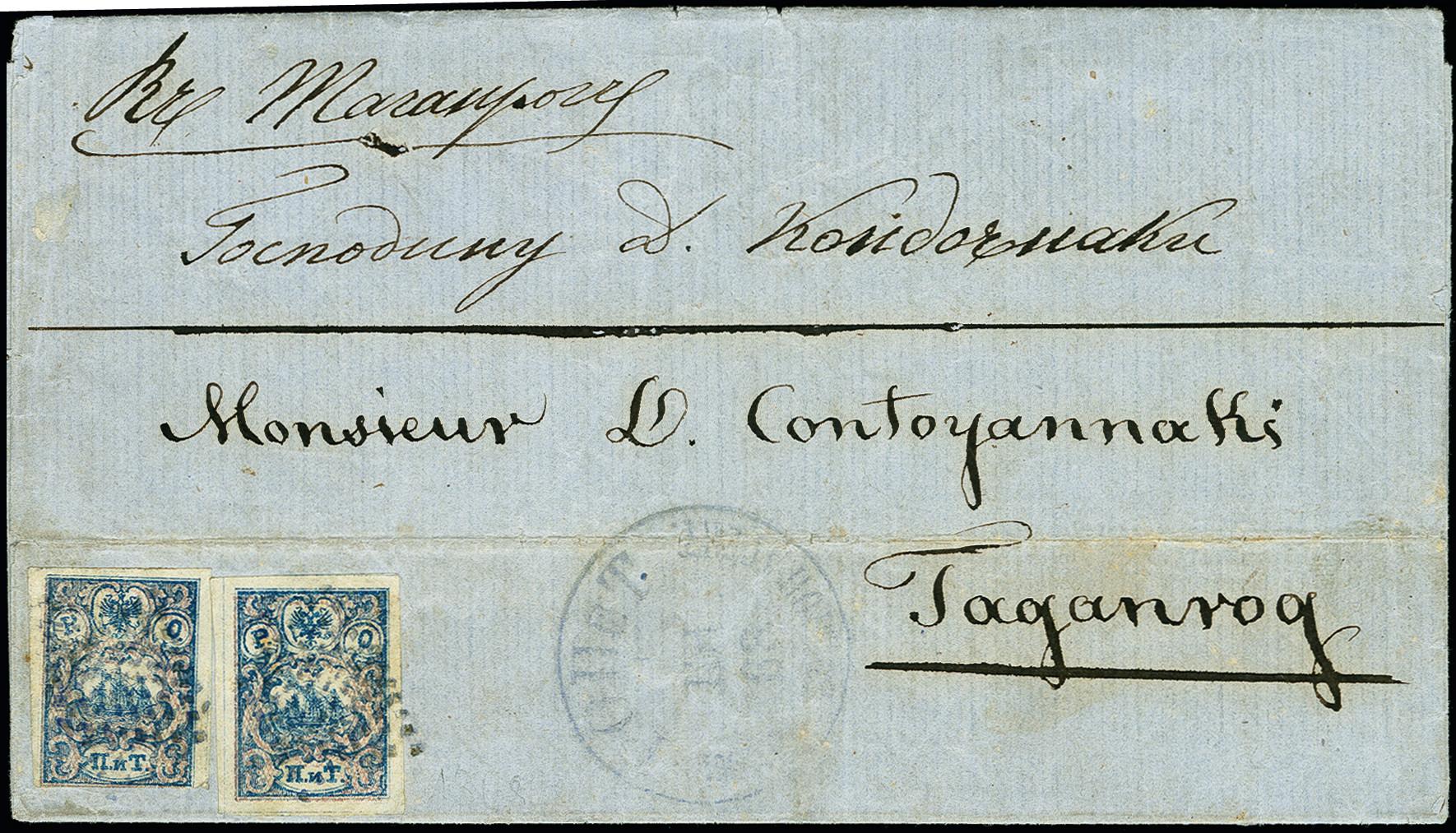 Lot 1918 - Post in der Levante Issues of ROPIT -  Heinrich Koehler Auktionen 375rd Heinrich Köhler auction - Day 1