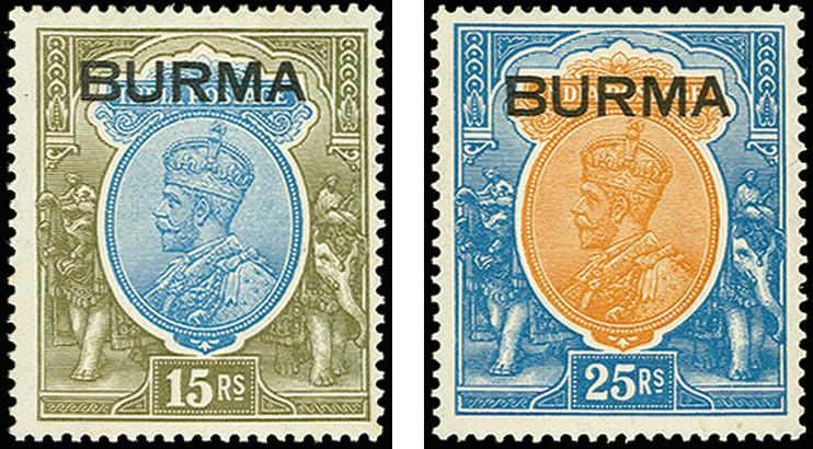 Lot 1989 - Britisch Commonwealth burma -  Heinrich Koehler Auktionen 375rd Heinrich Köhler auction - Day 1