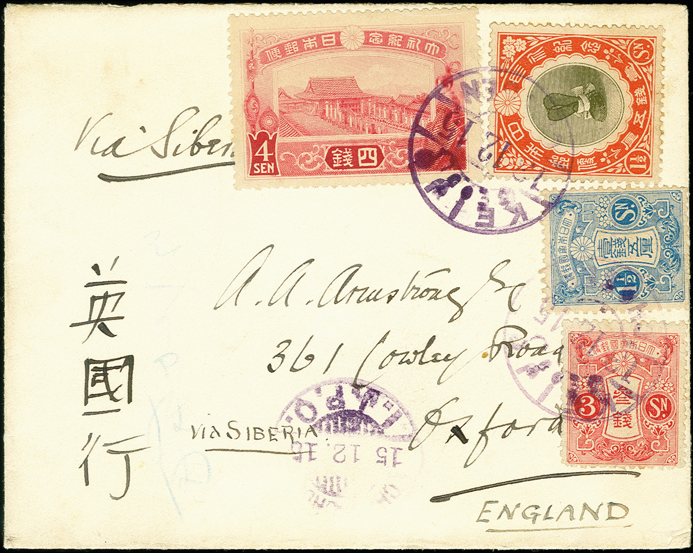 Lot 2155 - Japan Japan - Post in Korea -  Heinrich Koehler Auktionen 375rd Heinrich Köhler auction - Day 1