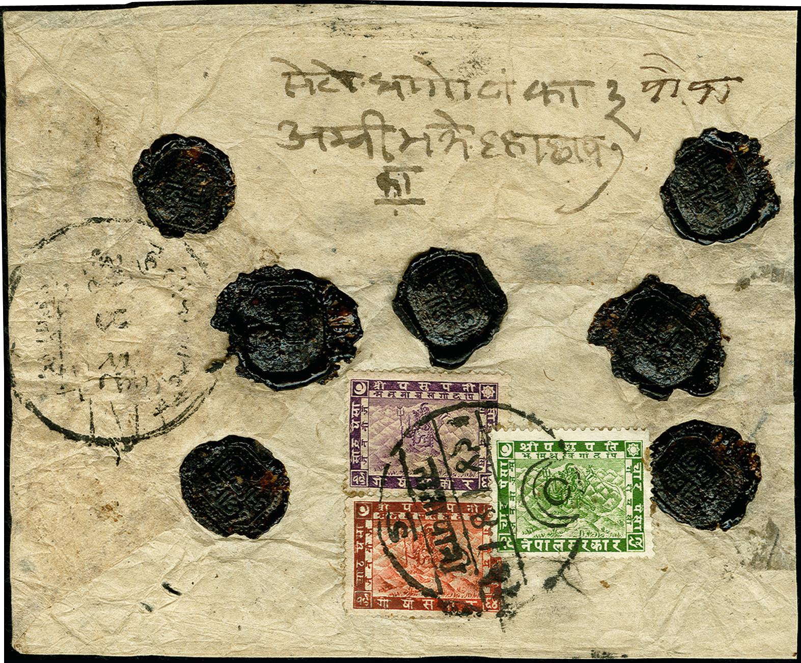 Lot 2166 - übersee Nepal -  Heinrich Koehler Auktionen 375rd Heinrich Köhler auction - Day 1
