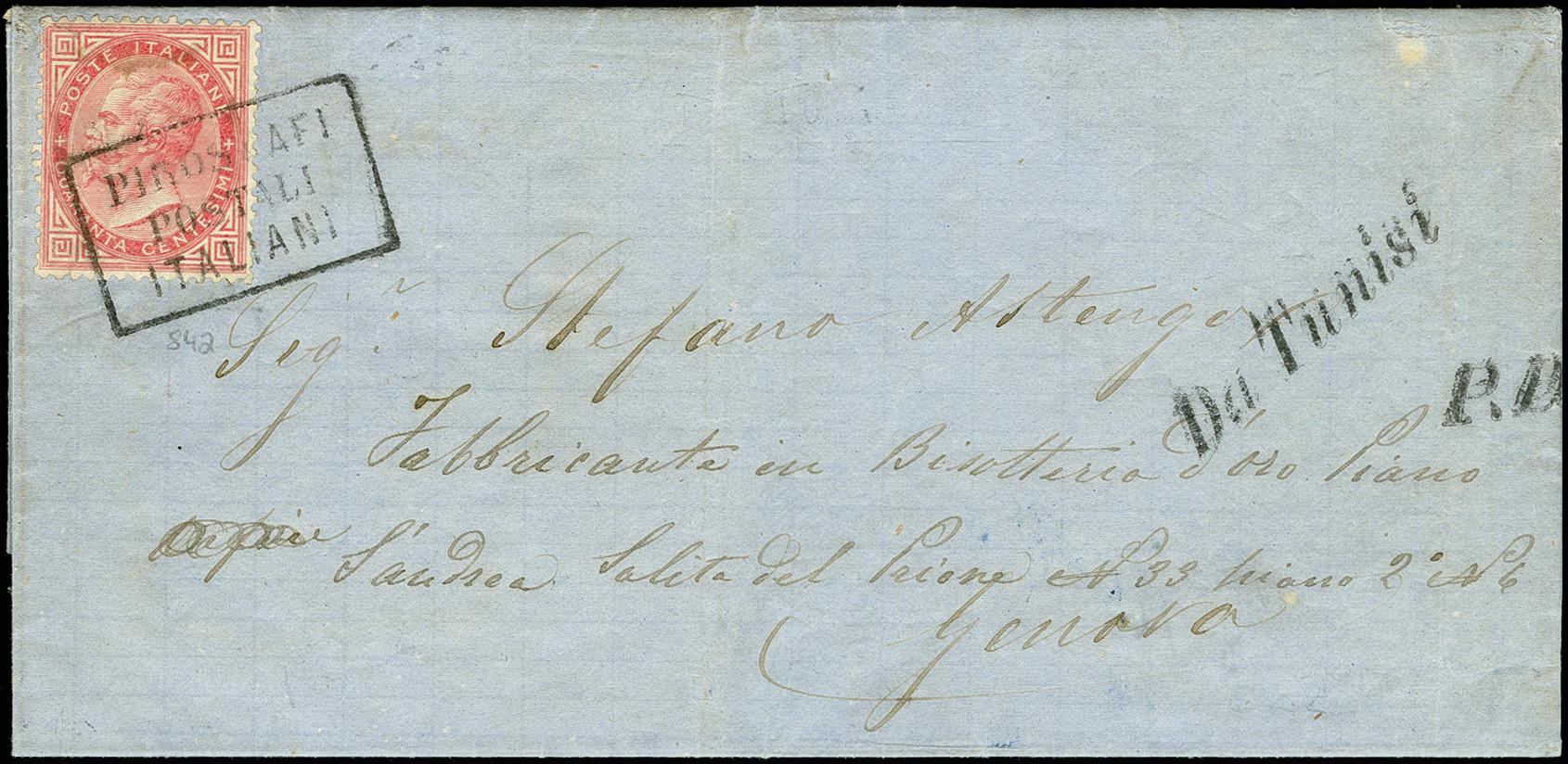 Lot 1720 - europa italian post offices abroad -  Heinrich Koehler Auktionen 375rd Heinrich Köhler auction - Day 1