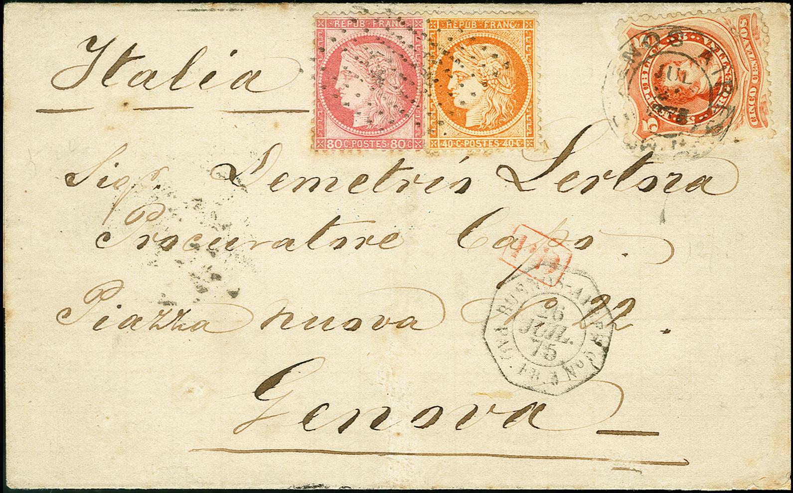 Lot 1530 - übersee Argentina -  Heinrich Koehler Auktionen 375rd Heinrich Köhler auction - Day 1