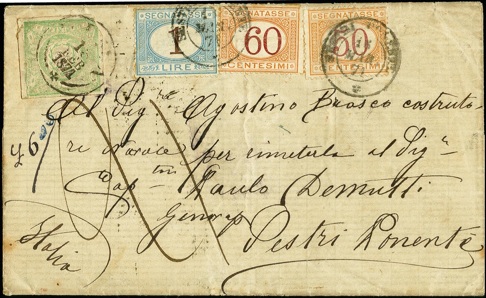 Lot 1604 - übersee Peru -  Heinrich Koehler Auktionen 375rd Heinrich Köhler auction - Day 1