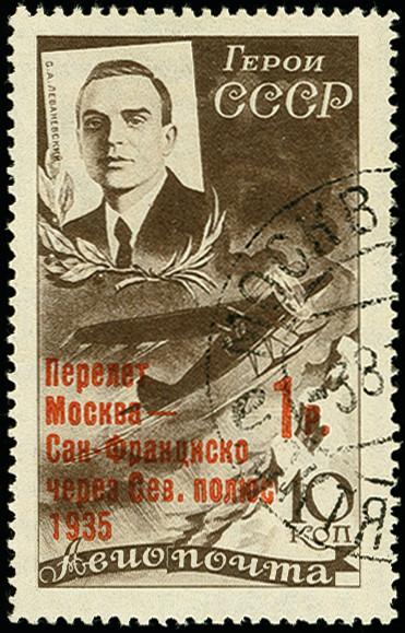 Lot 1932 - europa sovjet union -  Heinrich Koehler Auktionen 375rd Heinrich Köhler auction - Day 1