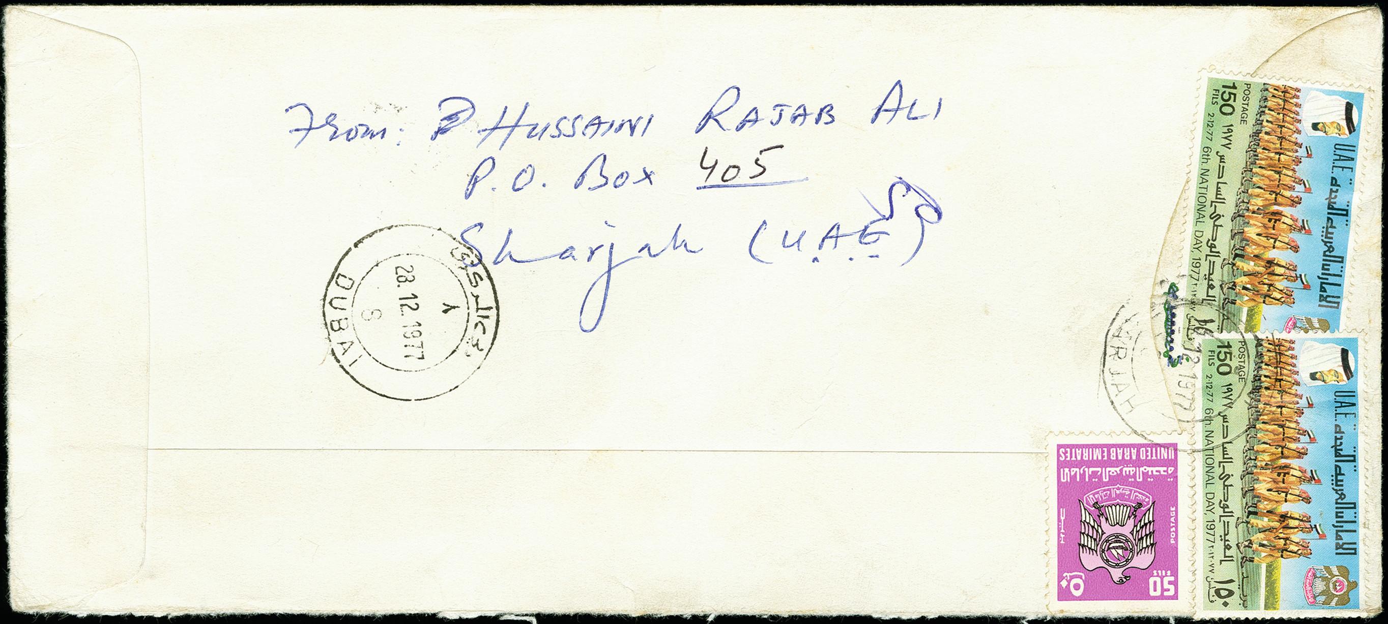Lot 2144 - übersee United Arab Republik -  Heinrich Koehler Auktionen 375rd Heinrich Köhler auction - Day 1