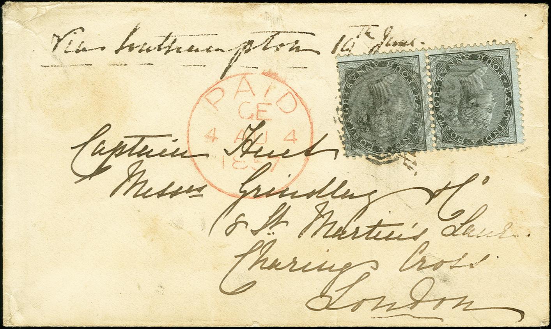Lot 2054 - Britisch Commonwealth straits settlements -  Heinrich Koehler Auktionen 375rd Heinrich Köhler auction - Day 1