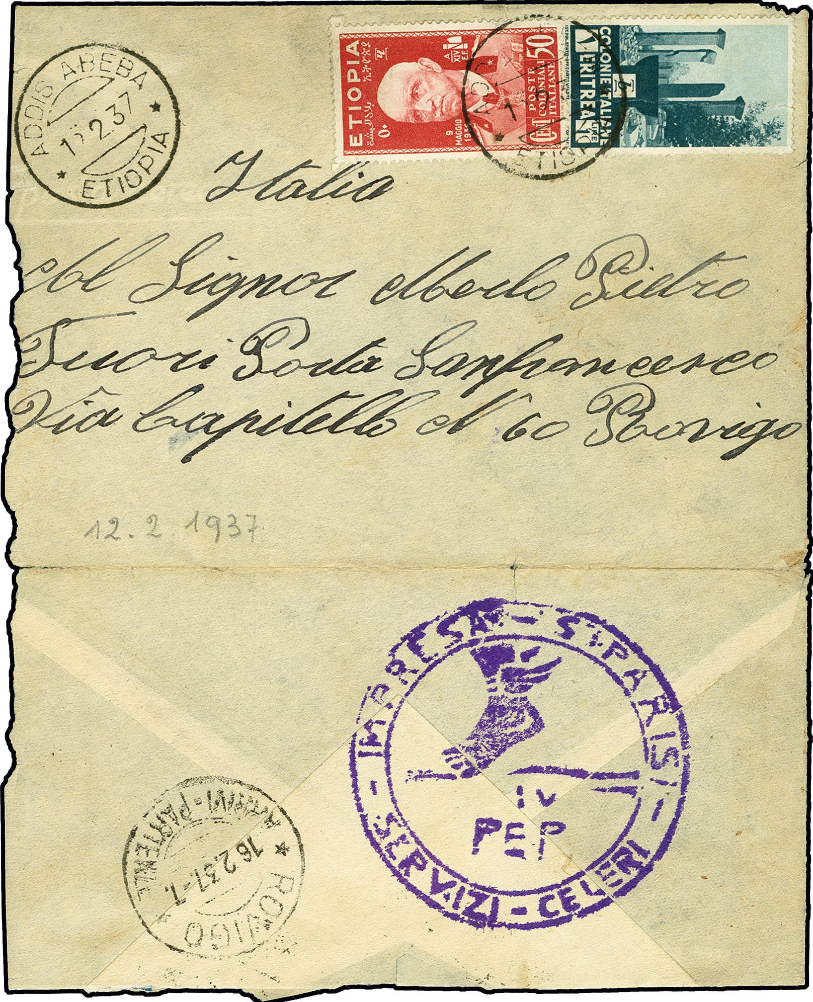 Lot 1722 - italienische post im ausland italian-ethiopia -  Heinrich Koehler Auktionen 375rd Heinrich Köhler auction - Day 1