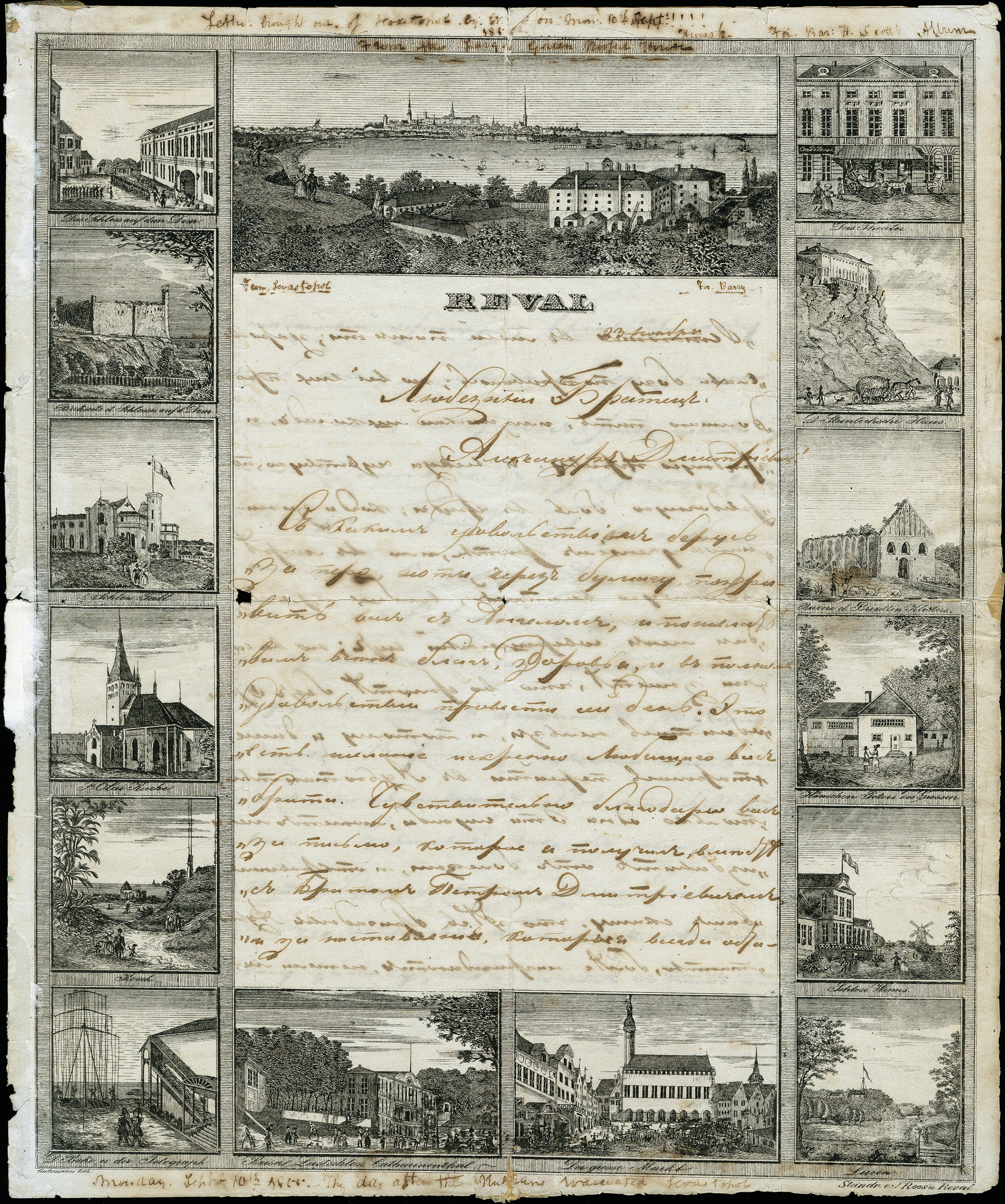 Lot 1267 - europa estonia -  Heinrich Koehler Auktionen 375rd Heinrich Köhler auction - Day 1