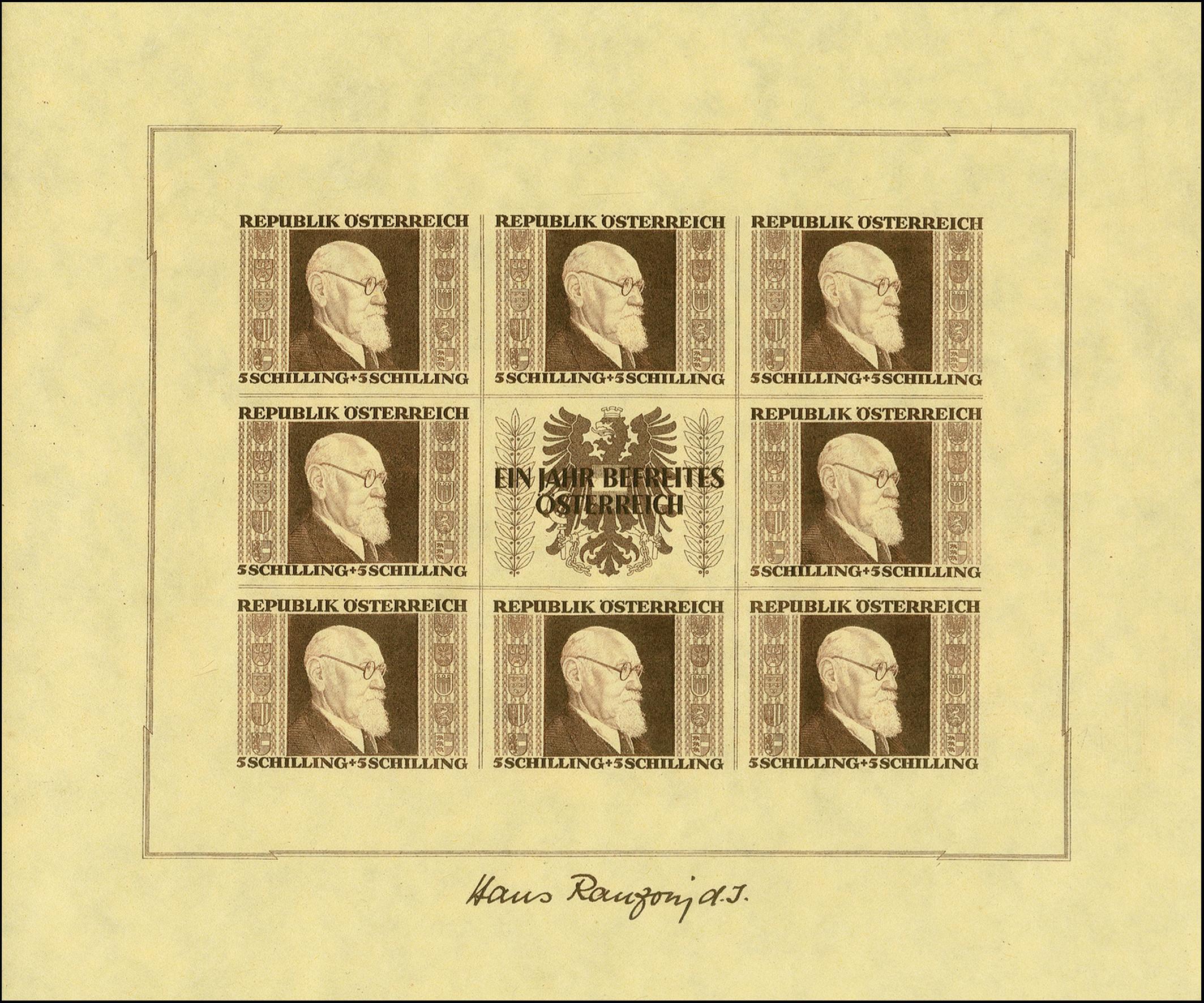 Lot 1060 - europa Austria -  Heinrich Koehler Auktionen 375rd Heinrich Köhler auction - Day 1
