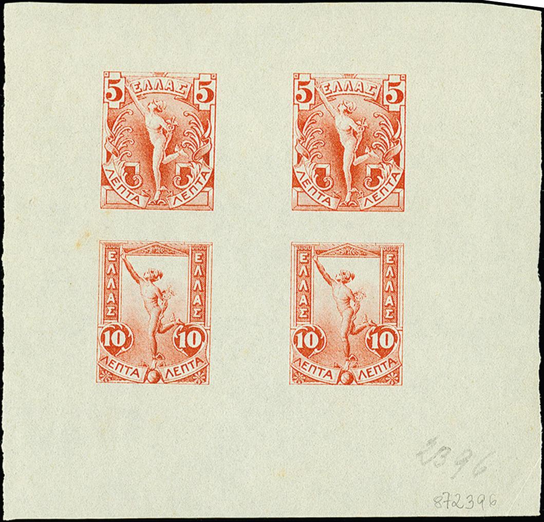 Lot 1354 - europa Greece -  Heinrich Koehler Auktionen 375rd Heinrich Köhler auction - Day 1