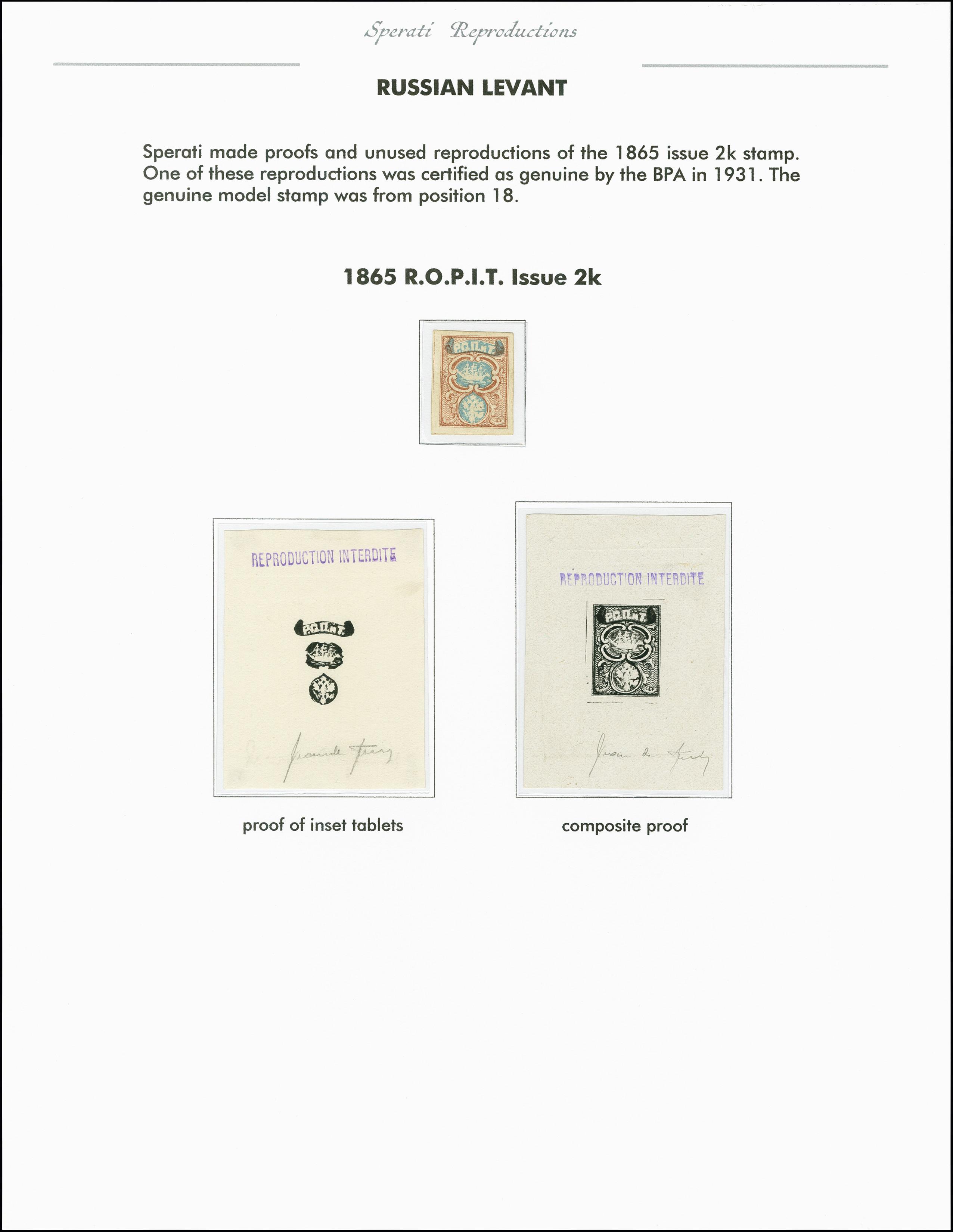 Lot 2210 - Post in der Levante Issues of ROPIT -  Heinrich Koehler Auktionen 375rd Heinrich Köhler auction - Day 1