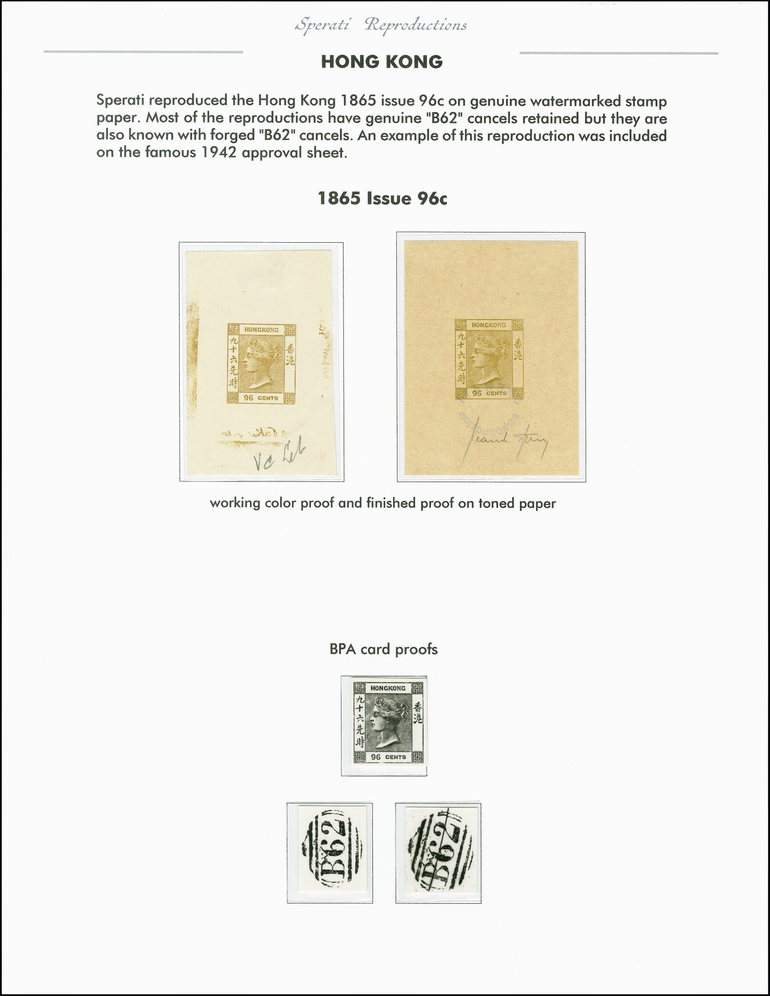 Lot 2255 - Britisch Commonwealth Hong Kong -  Heinrich Koehler Auktionen 375rd Heinrich Köhler auction - Day 1