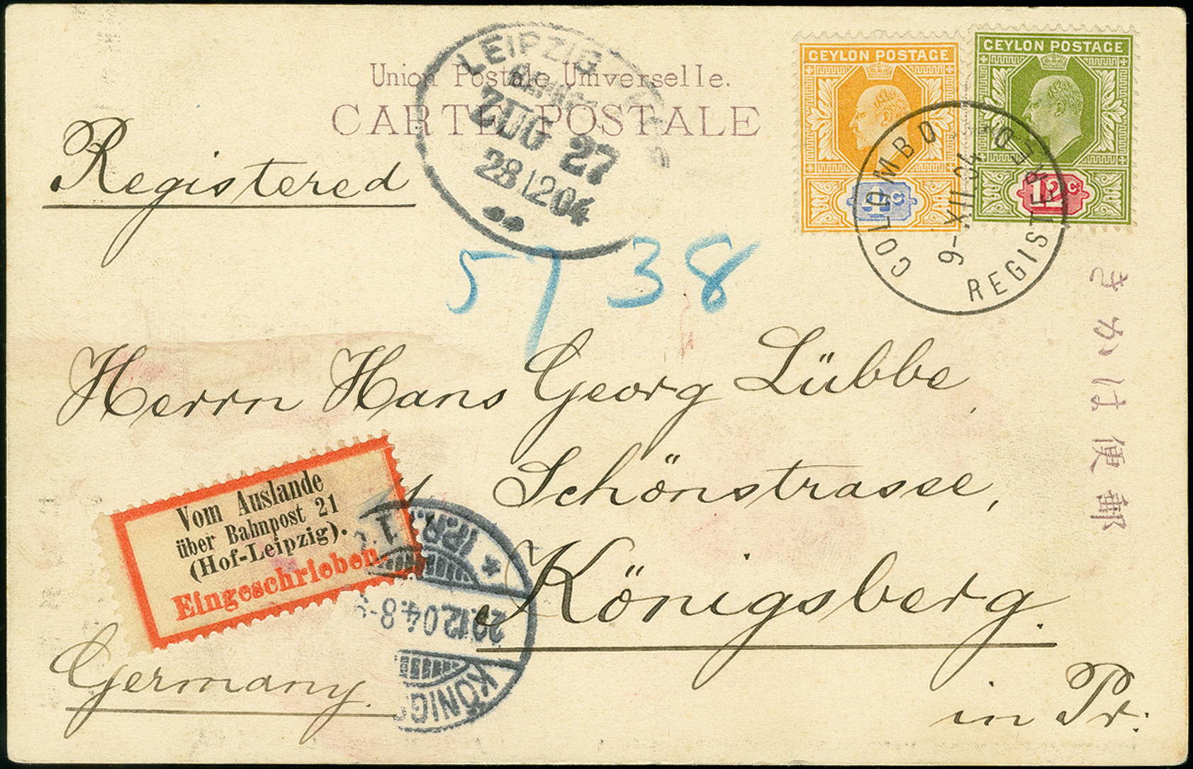 Lot 2661 - Main catalogue German Empire -  Heinrich Koehler Auktionen 375rd Heinrich Köhler auction - Day 2