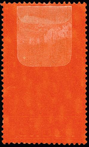 Lot 2009 - Britisch Commonwealth Gibraltar -  Heinrich Koehler Auktionen 375rd Heinrich Köhler auction - Day 1