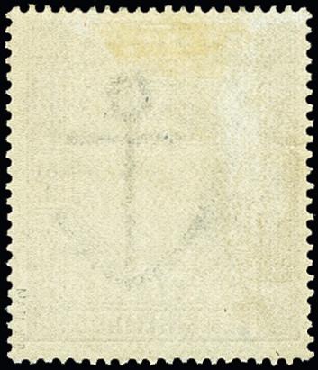 Lot 1964 - Main catalogue Great Britain -  Heinrich Koehler Auktionen 375rd Heinrich Köhler auction - Day 1