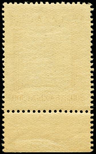 Lot 1352 - europa Greece -  Heinrich Koehler Auktionen 375rd Heinrich Köhler auction - Day 1
