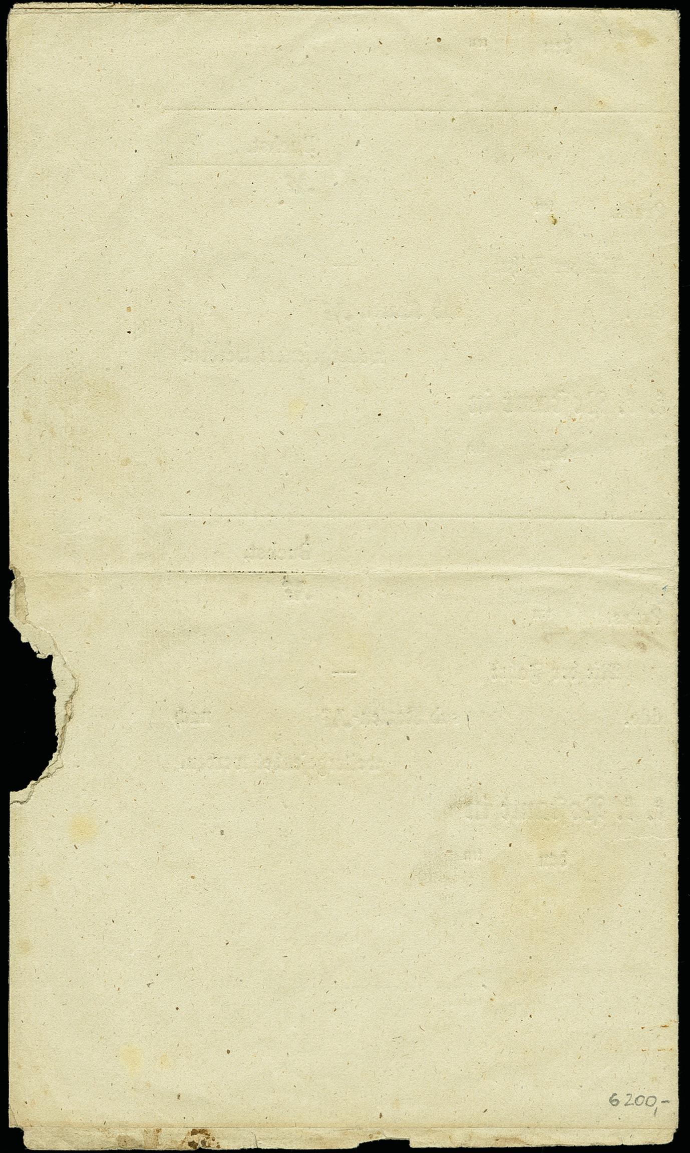 Lot 1023 - europa Austria -  Heinrich Koehler Auktionen 375rd Heinrich Köhler auction - Day 1