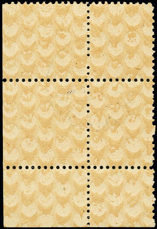 Lot 3460 - deutsche lokalausgaben ab 1945 finsterwalde -  Heinrich Koehler Auktionen 375rd Heinrich Köhler auction - Day 3