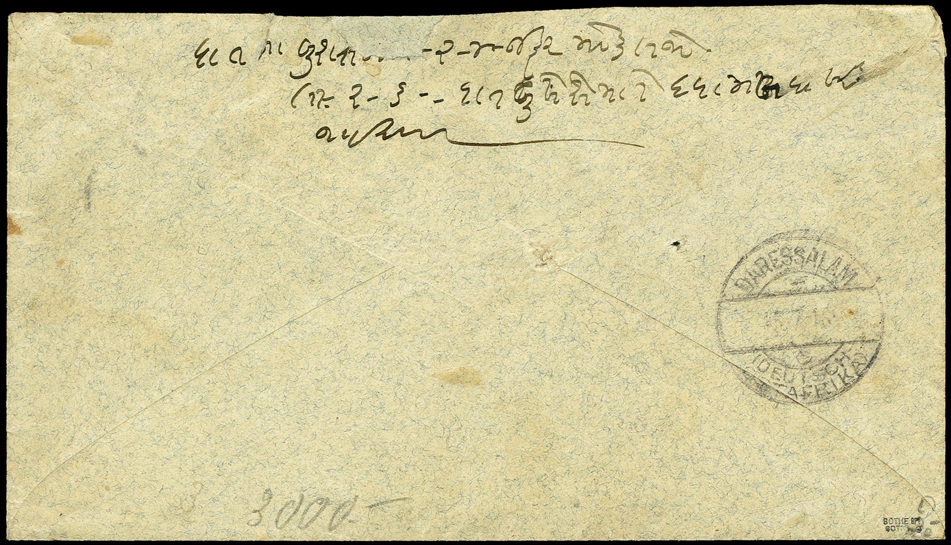Lot 2884 - deutsche auslandspostämter und kolonien german east africa -  Heinrich Koehler Auktionen 375rd Heinrich Köhler auction - Day 2
