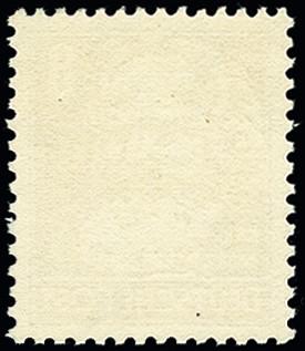 Lot 4044 - deutschland nach 1945 GDR -  Heinrich Koehler Auktionen 375rd Heinrich Köhler auction - Day 3